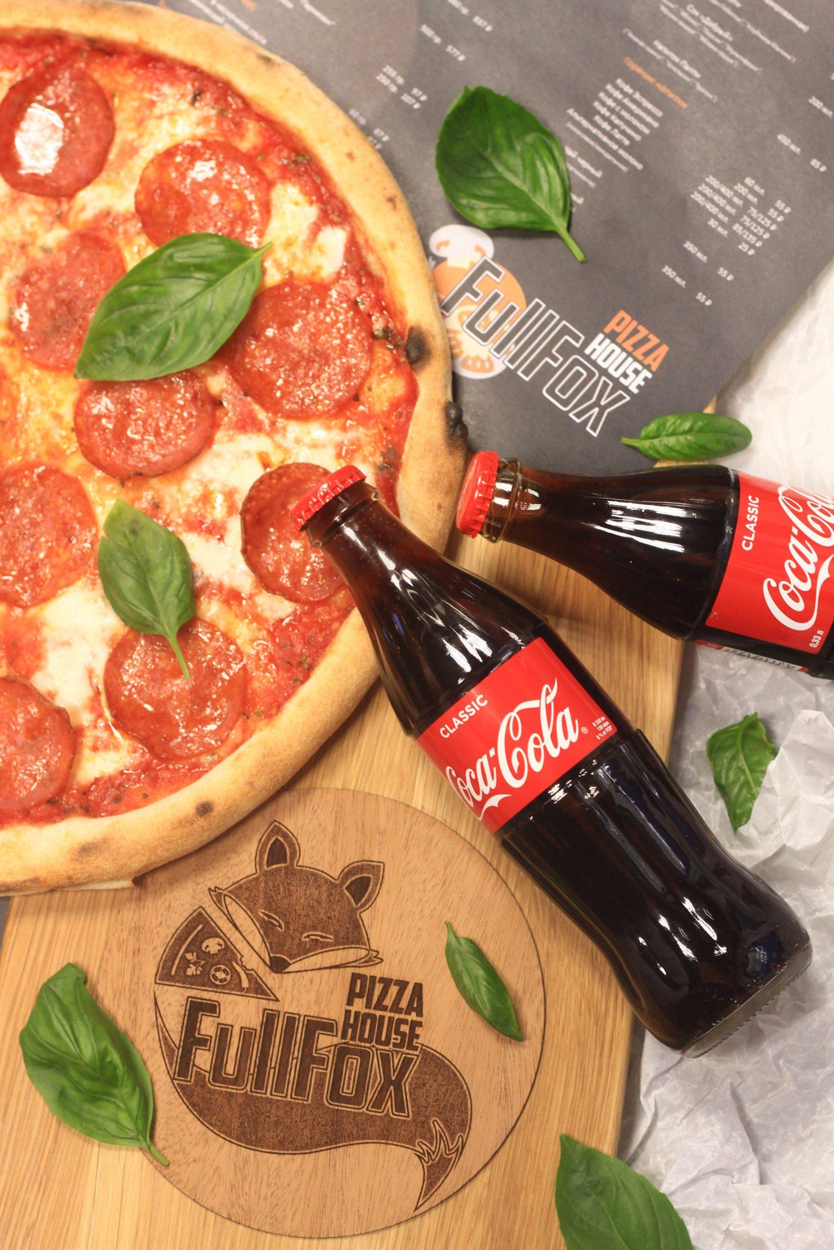 Пицца и Кока-Кола